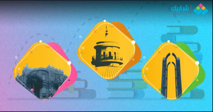 ترتيب البوابات الإلكترونية للجامعات المصرية «تقرير رسمي»