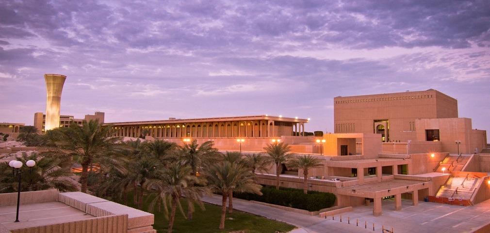 الدراسة في السعودية.. الشروط والتكاليف وأفضل الجامعات