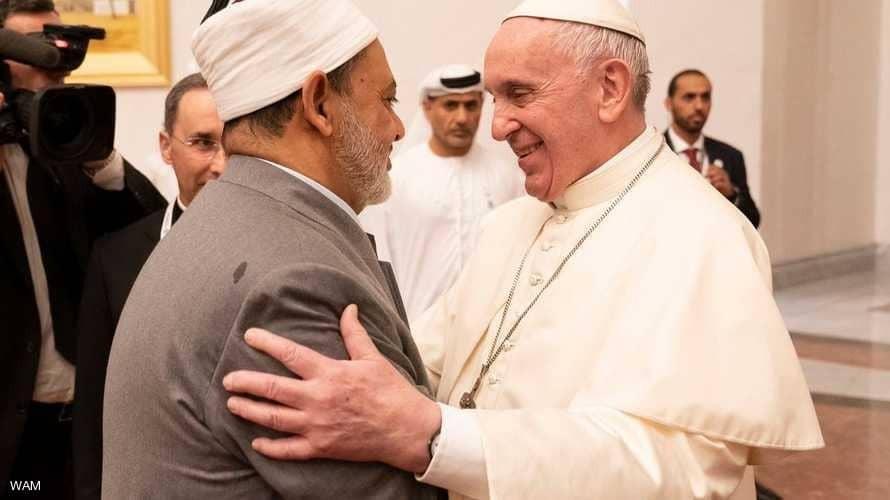 زيارة تاريخية.. البابا فرنسيس وشيخ الأزهر