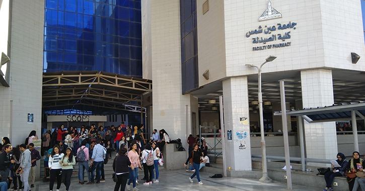 حسم انتخابات الجولة الأولى بصيدلة عين شمس بالتزكية والتعيين