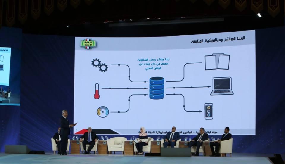 متحدث في مؤتمر الشباب: مصر ستصدر للعالم منصة «sciencebook»