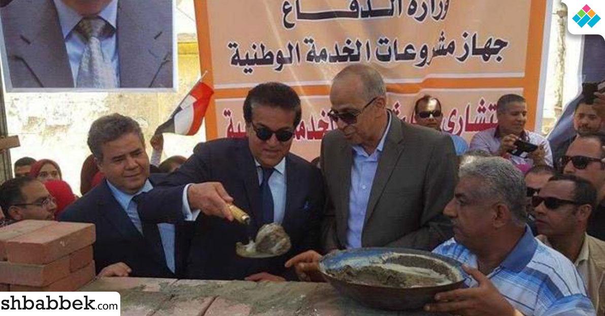 زيارات وزير التعليم العالي للجامعات في 2017.. عين شمس لها النصيب الأكبر