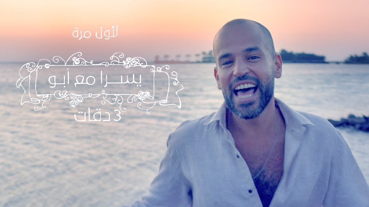 3 دقات تتصدر جوائز الموسيقى العالمية.. شاهد أفضل 10 أغاني مصرية في 2017