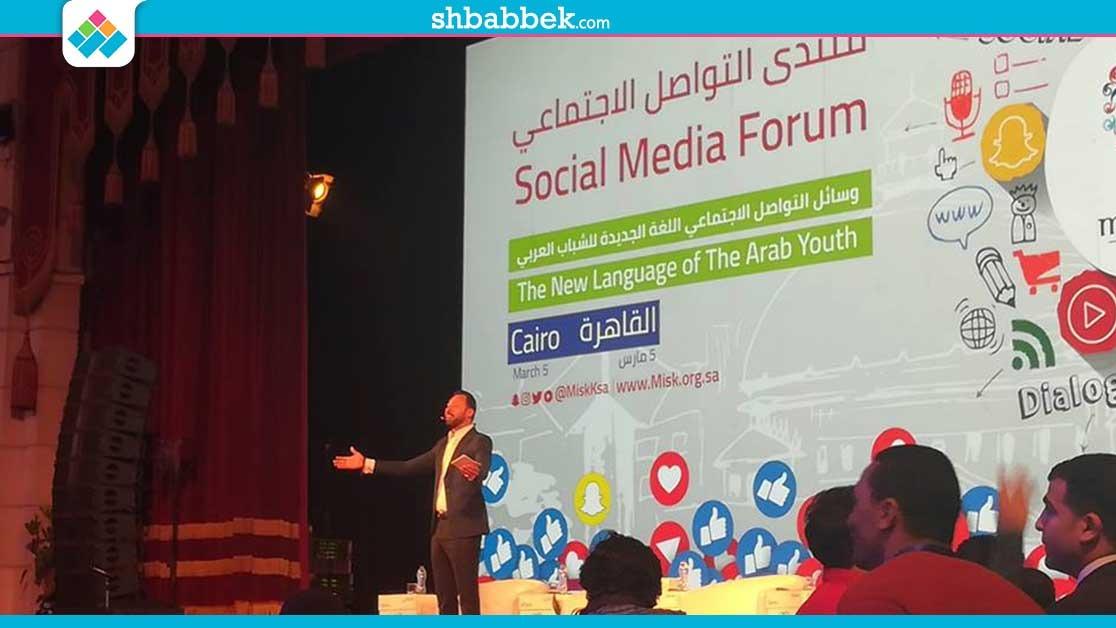 فنانين وشخصيات دولية يشاركون في منتدى التواصل الاجتماعي بجامعة القاهرة