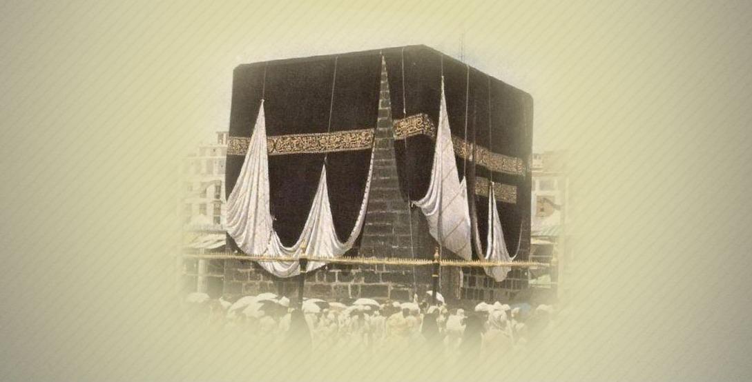 تلبية الحج وتكبيرات العيد من الحرم المكي.. (اسمع)