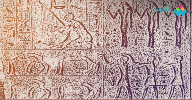 بالرقص كان المصريون القدماء يحتفلون بإعادة تتويج الفرعون.. تعرف على طقوس «عيد الأوبت»