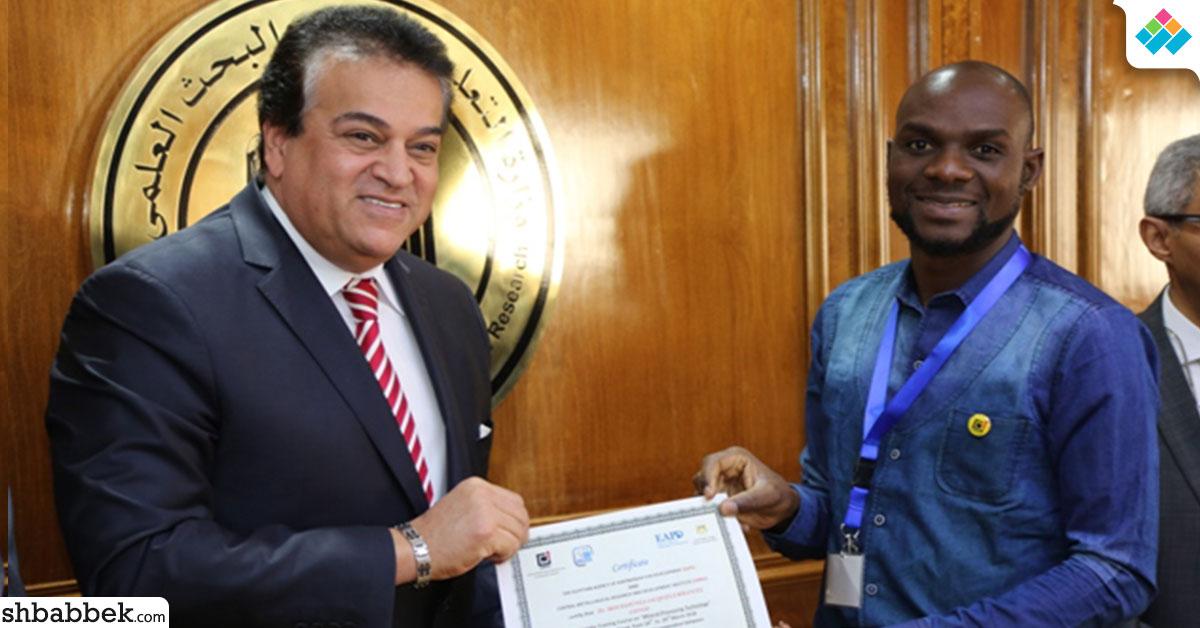 وزير التعليم العالي يكرم المشاركين في الدورة التدريبية الإفريقية