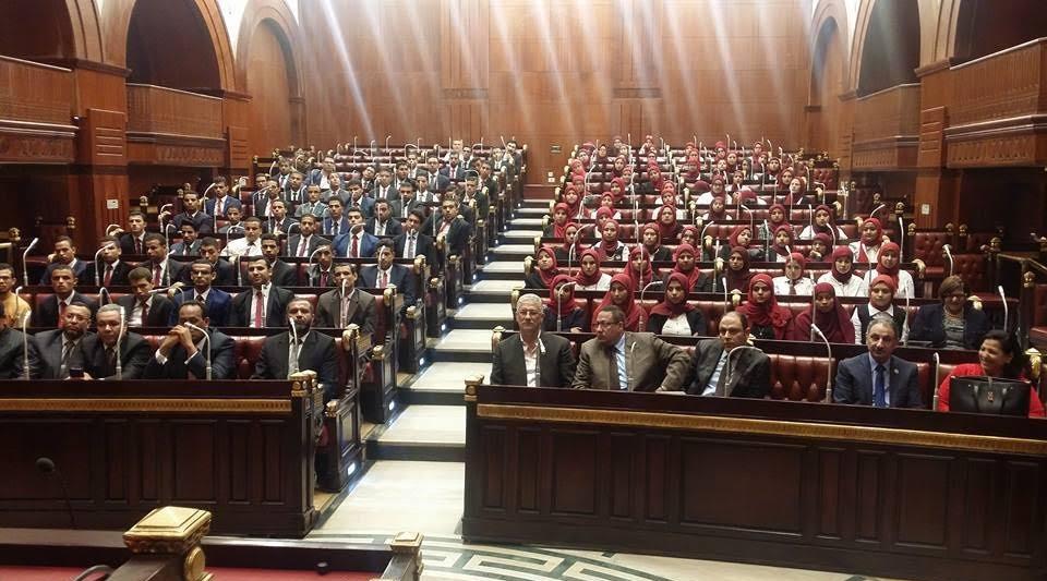 لأول مرة.. طلاب بـ«حقوق المنيا» يحضرون الجلسة العامة لمجلس النواب