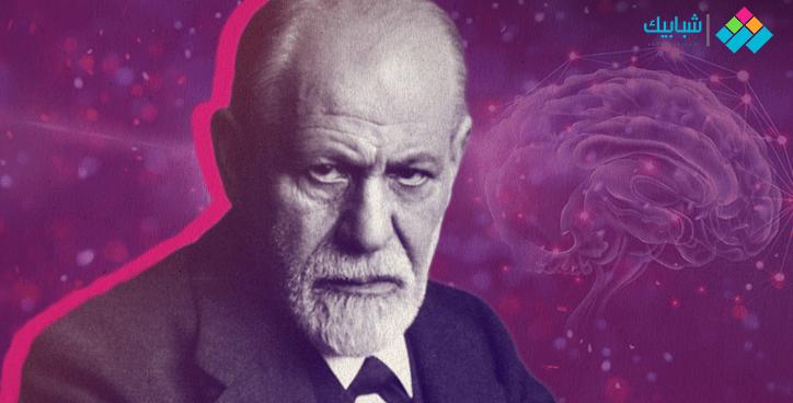 ما هي جنسية فرويد رائد التحليل النفسي؟