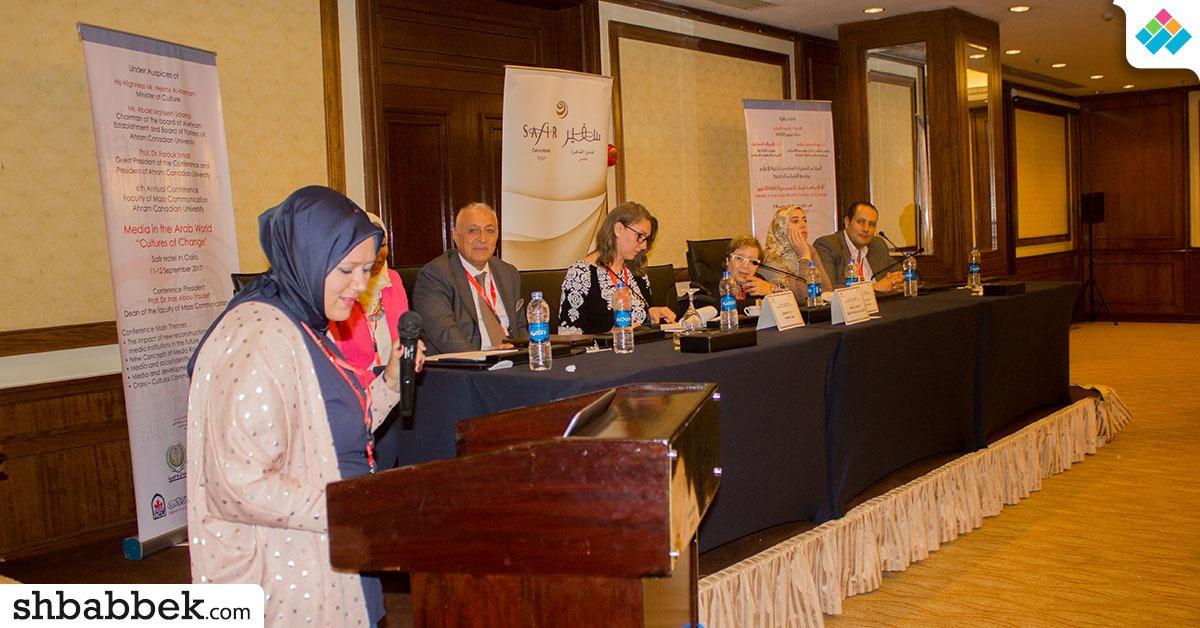 «إعلام الأهرام الكندية» تختتم مؤتمر الإعلام في الوطن العربي وثقافة التغيير (صور)