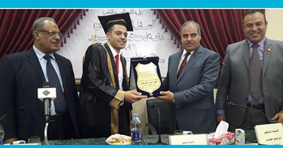 كلية اللغة العربية بجامعة الأزهر تحتفل بعيد الخريجين الأول (صور)