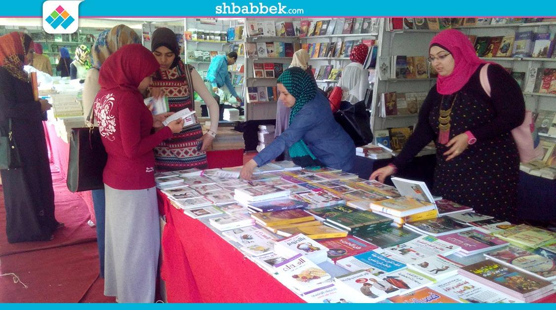 معرض جامعة القاهرة للكتاب
