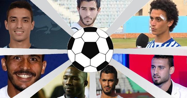 7 لاعبين لا تفوّت متابعتهم في «الإيجبشن ليج».. هؤلاء هم نجوم الدوري المصري