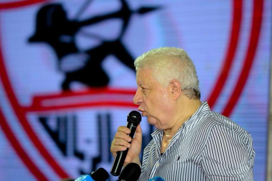 http://shbabbek.com/upload/وقف النشاط الرياضي لنادي الزمالك