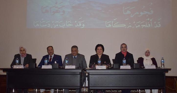 كلية البنات جامعة عين شمس تنظم المؤتمر الدولي «التقنيات الحديثة للإرشاد النفسي»