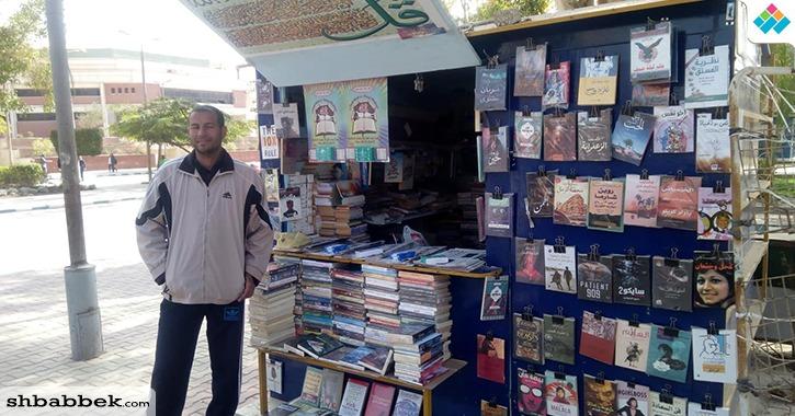 كشك الصحافة بجامعة أسيوط.. إقبال الطلاب على الروايات والكتب الإسلامية