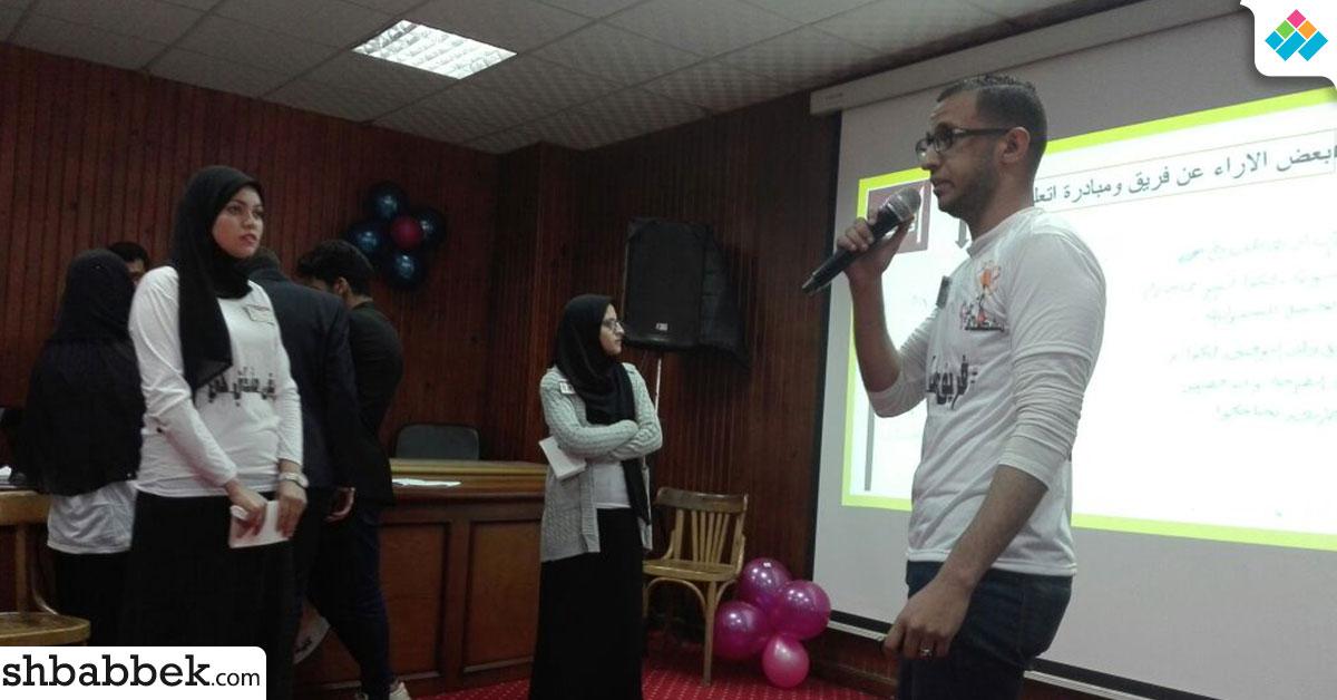 جامعة المنيا تشارك في مؤتمر المبادرات الطلابية