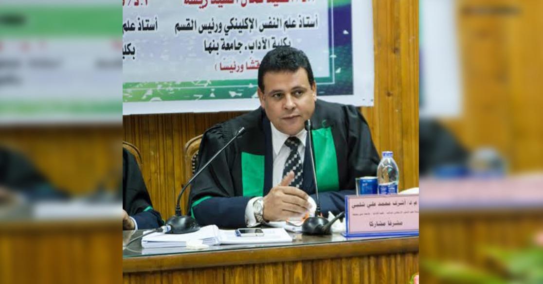 الدكتور أشرف محمد على قائما بأعمال وكيل كلية الآداب جامعة بني سويف