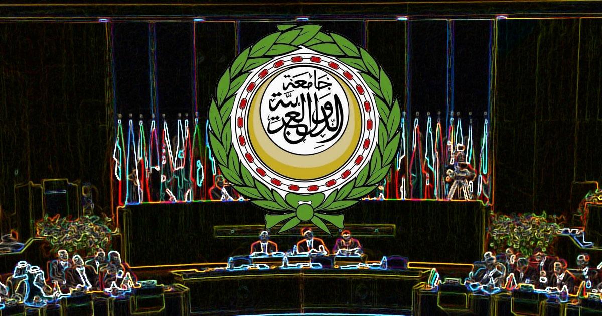 جامعة الدول العربية.. النشأة والتاريخ وما يجب أن تقوم به