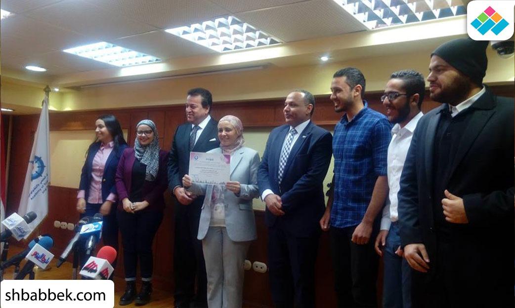وزير التعليم العالي يكرم الفائزين في مهرجان القاهرة الدولي للابتكار