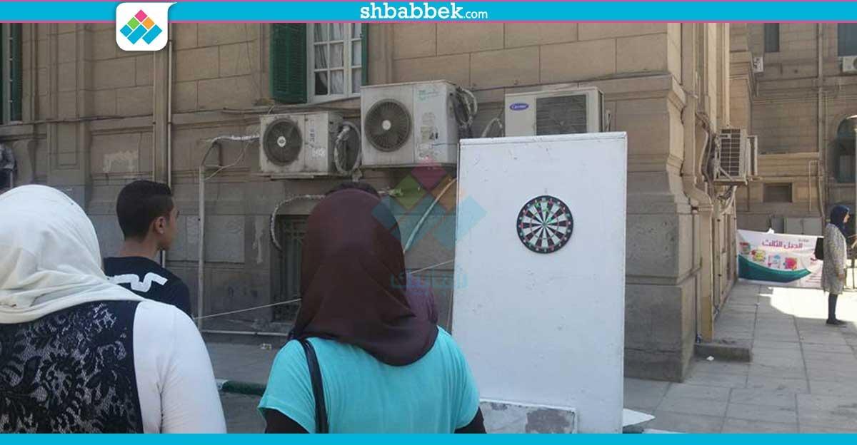 استمرار الأنشطة الترفيهية في جامعة القاهرة
