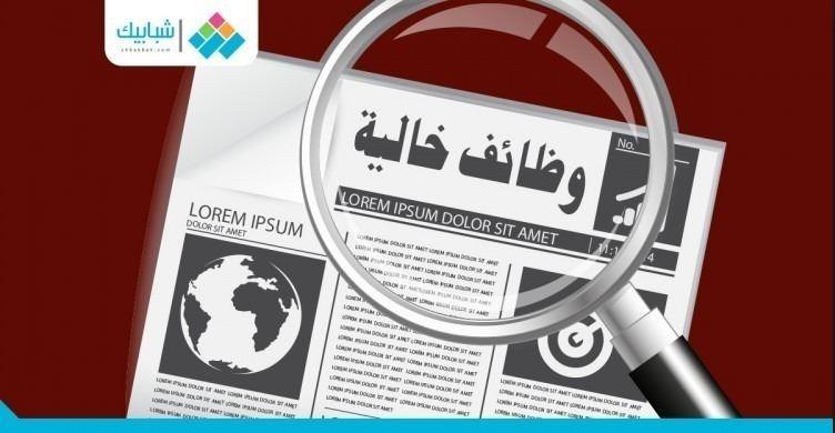 وظائف للمصريين في الكويت براتب يصل لـ70 ألف جنيه