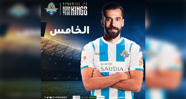 هل يشارك عبد الله السعيد في مباراة الأهلي وبيراميدز؟