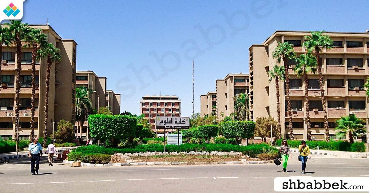http://shbabbek.com/upload/تاريخ كلية العلوم جامعة أسيوط