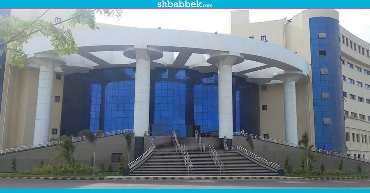 مستشفى جامعة كفر الشيخ الجديد