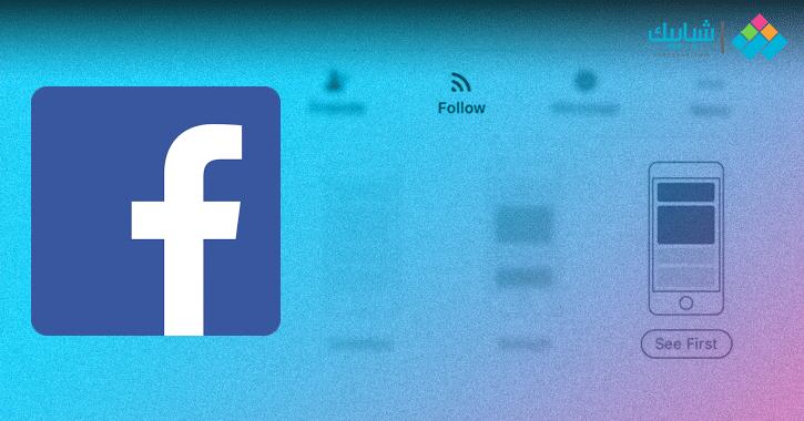 عايز تتعلم كل حاجة؟.. 20 صفحة مهمة على «فيسبوك» لازم تتابعها