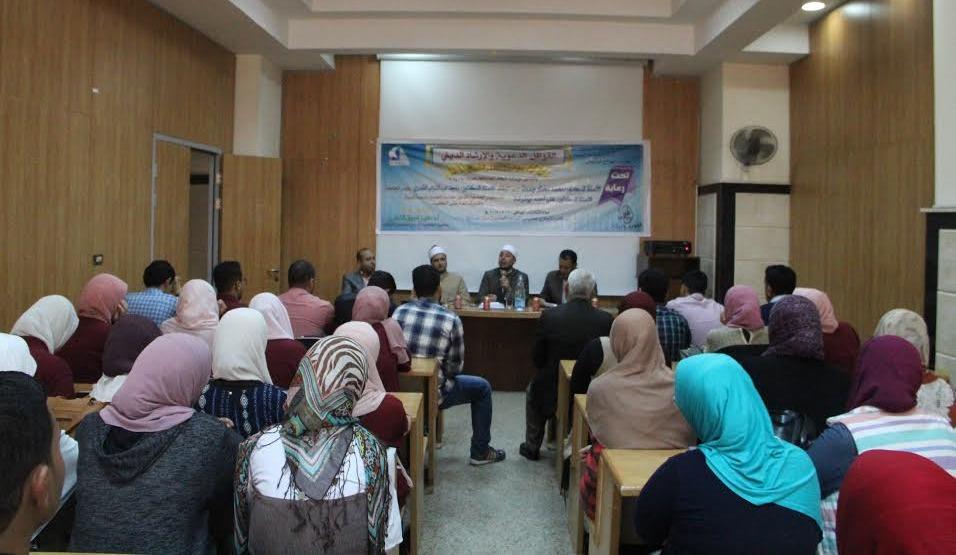 جامعة كفر الشيخ تنظم ندوة عن «التعايش مع الآخر»