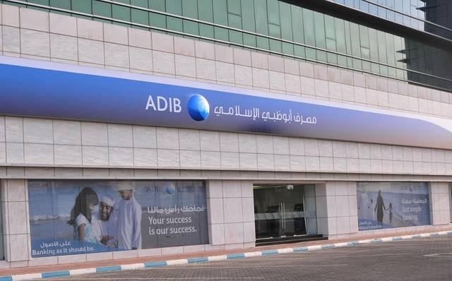 وظائف في مصرف أبو ظبي.. تعرف على التفاصيل