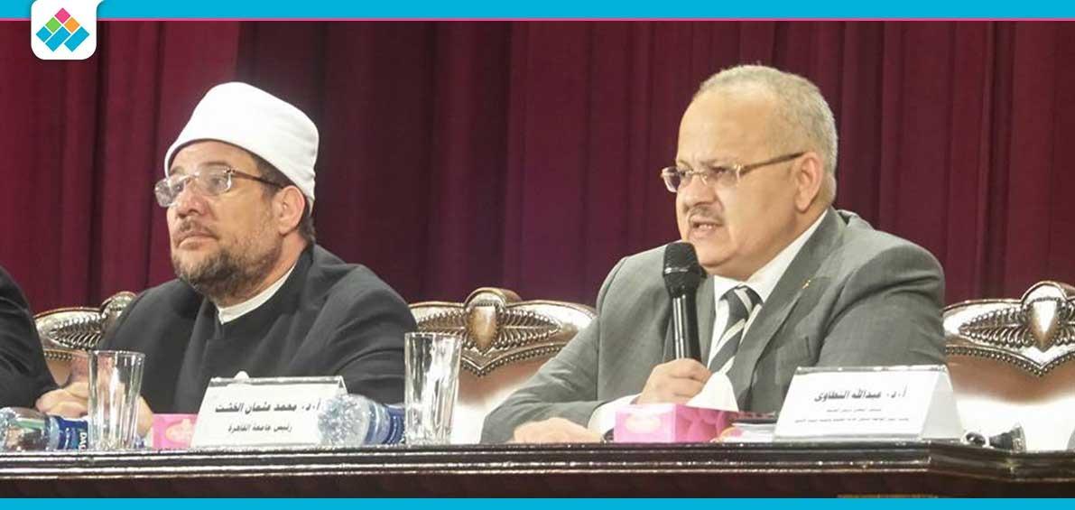 رئيس جامعة القاهرة: «مينفعش ناس تستشهد وناس مش فاضية تشارك في الانتخابات»