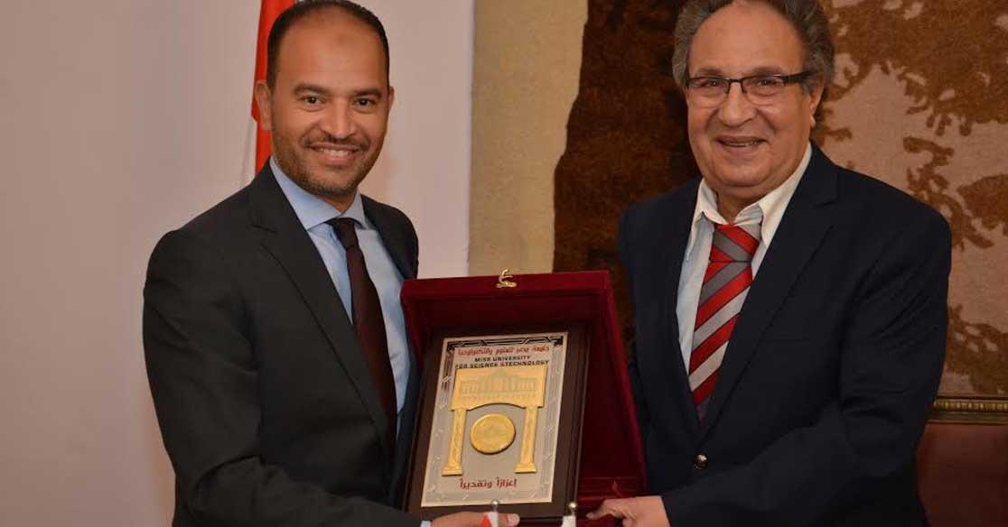 تعاون مشترك بين جامعة مصر للعلوم والتكنولوجيا والمعهد المصرفي المصري