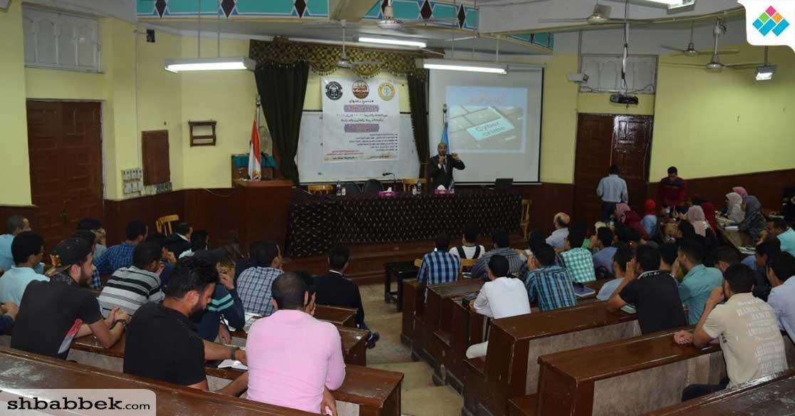 رابطة أزهري من أجل مصر تنظم المنتدى القانوني الأول بكلية الشريعة والقانون