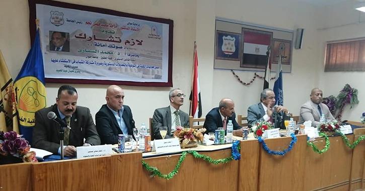 ندوات لتنسيقية شباب الأحزاب في جامعة حلوان حول التعديلات الدستورية «صور»
