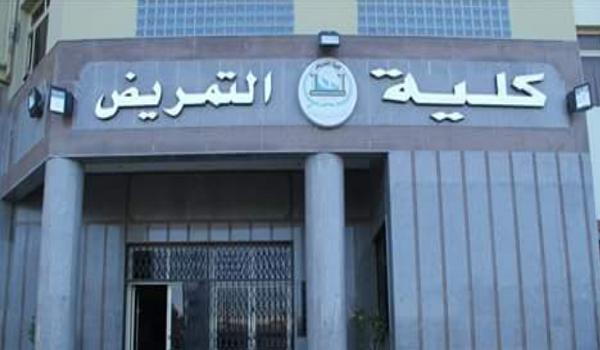دنيا سامي تترشح على لجنة الجوالة في كلية التمريض جامعة المنصورة