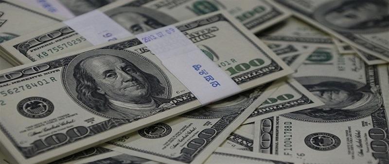 http://shbabbek.com/upload/أسعار الدولار اليوم الأحد