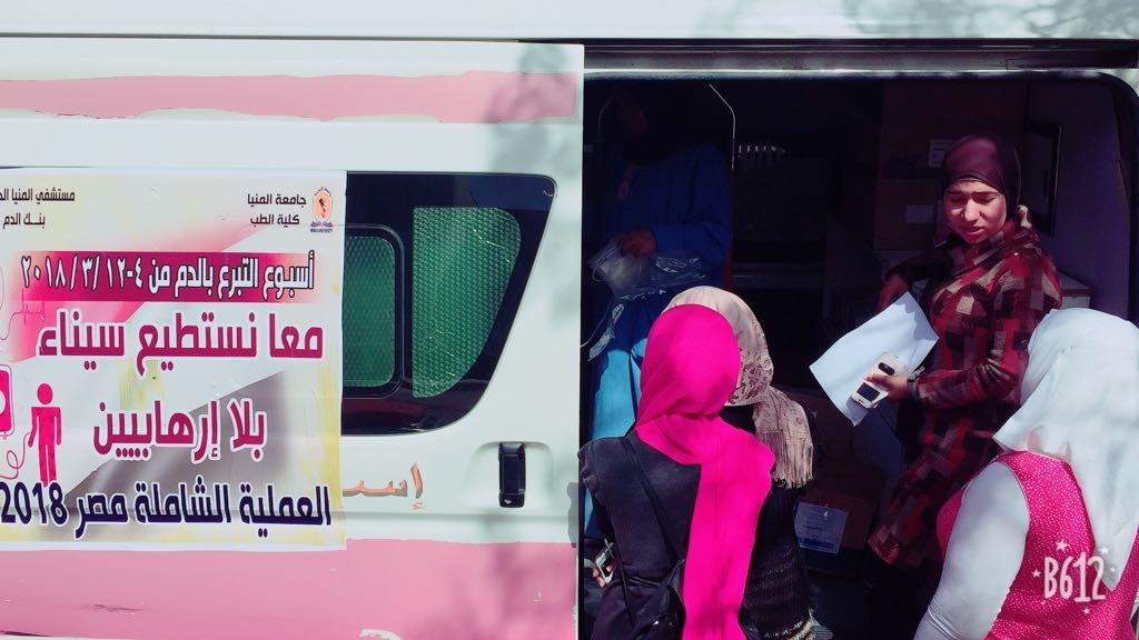 حملة للتبرع بالدم في جامعة المنيا لصالح القوات المسلحة