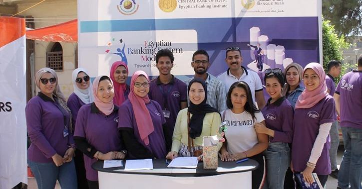 نموذج «EBSM» بجامعة القاهرة يستقبل طلاب اللجنة الأكاديمية