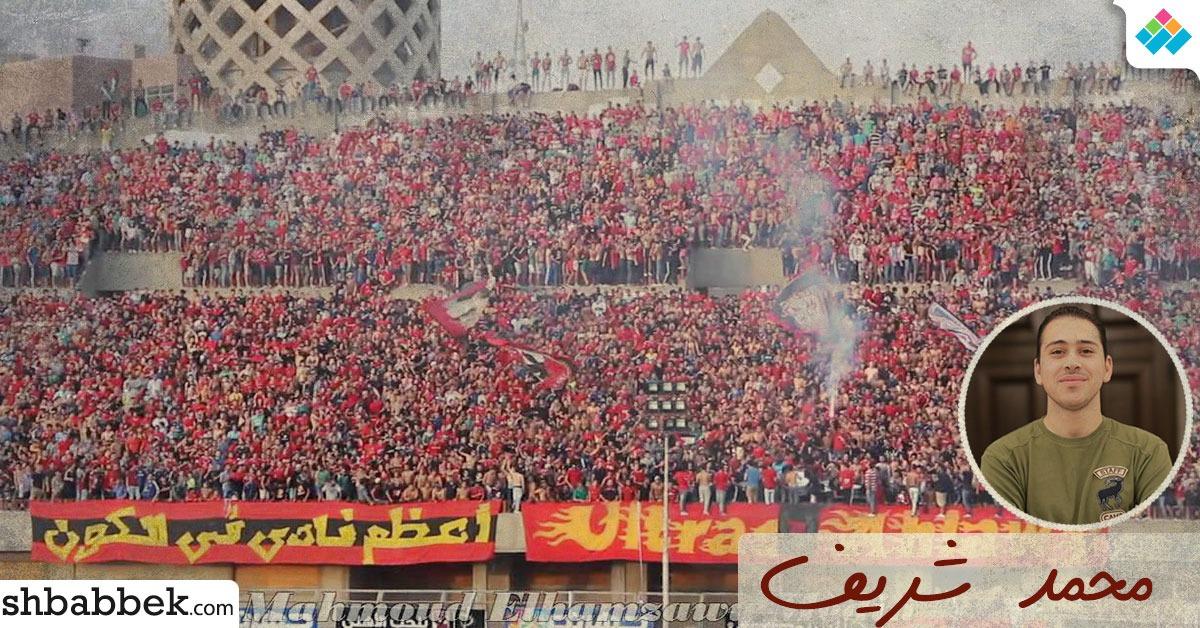 محمد شريف يكتب.. إلى عبدالله السعيد: «شوفلك شقة»