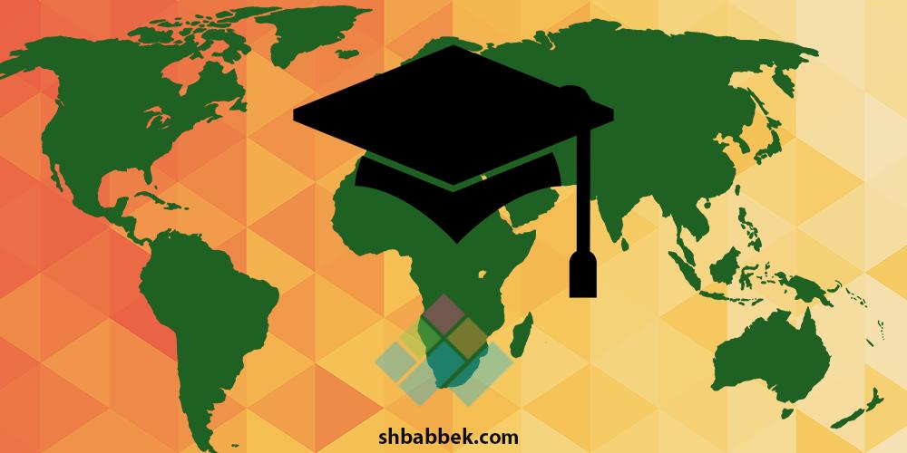 http://shbabbek.com/upload/في دول عربية وأجنبية.. منح لدراسة الدكتوراة مجانا