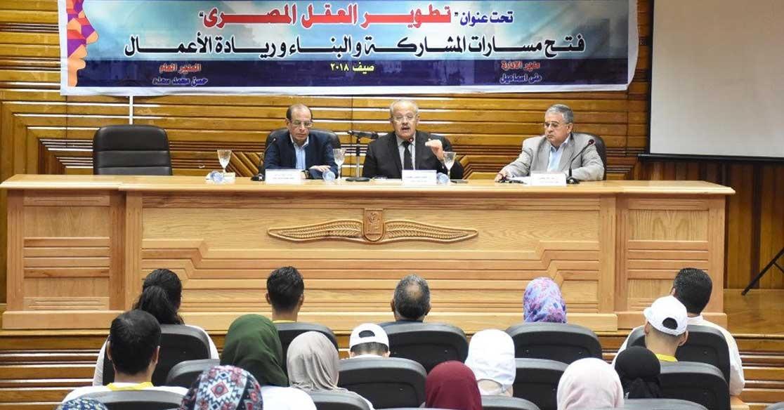 رئيس جامعة القاهرة تحقيق نهضة المجتمع مرتبط بتطوير العقل المصري