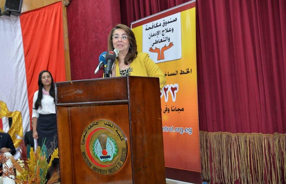 افتتاح أول وحدة لمعالجة الإدمان في جامعة المنصورة