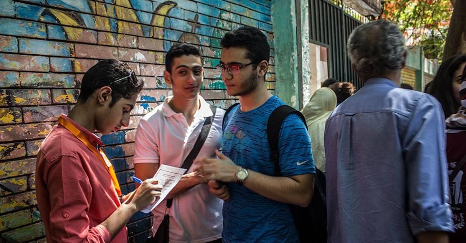 http://shbabbek.com/upload/وزارة الصحة تعلن الأمراض التي تصيب طلاب الثانوية في الامتحانات
