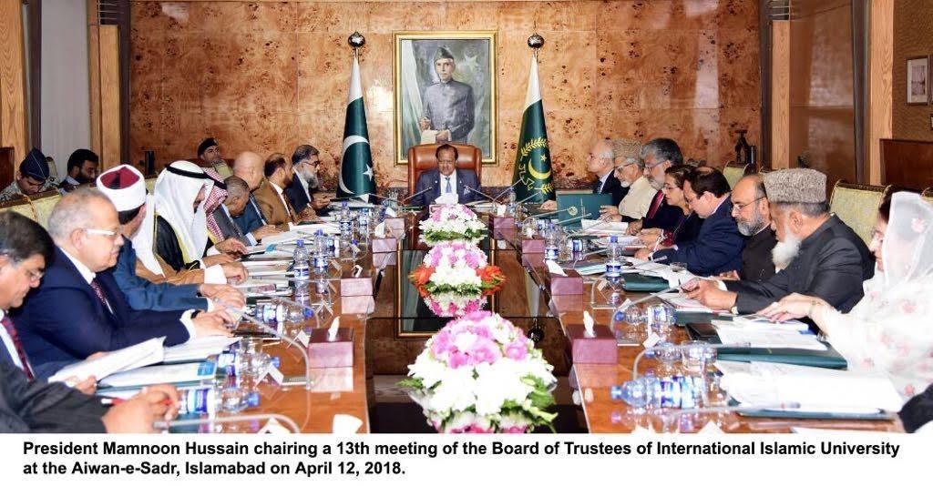 رئيس جامعة القاهرة يشارك في اجتماع مجلس أمناء الجامعة الإسلامية بباكستان