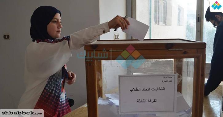 تفاصيل انتخابات الجولة الأولى لاتحاد طلاب كلية التجارة جامعة العريش