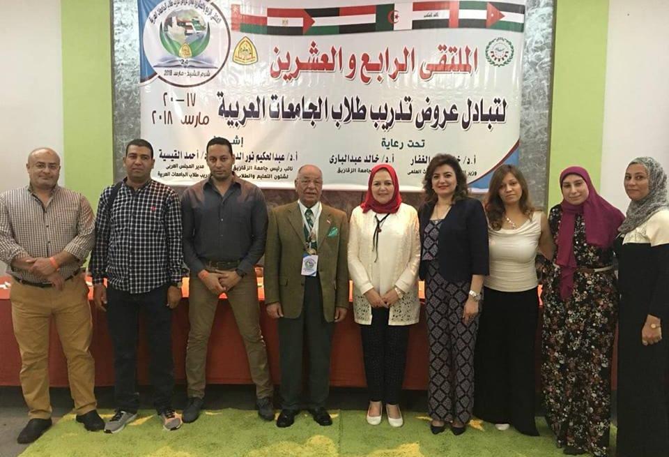 جامعة مصر للعلوم والتكنولوجيا تستقبل وفدا طلابيا من فلسطين والأردن والعراق