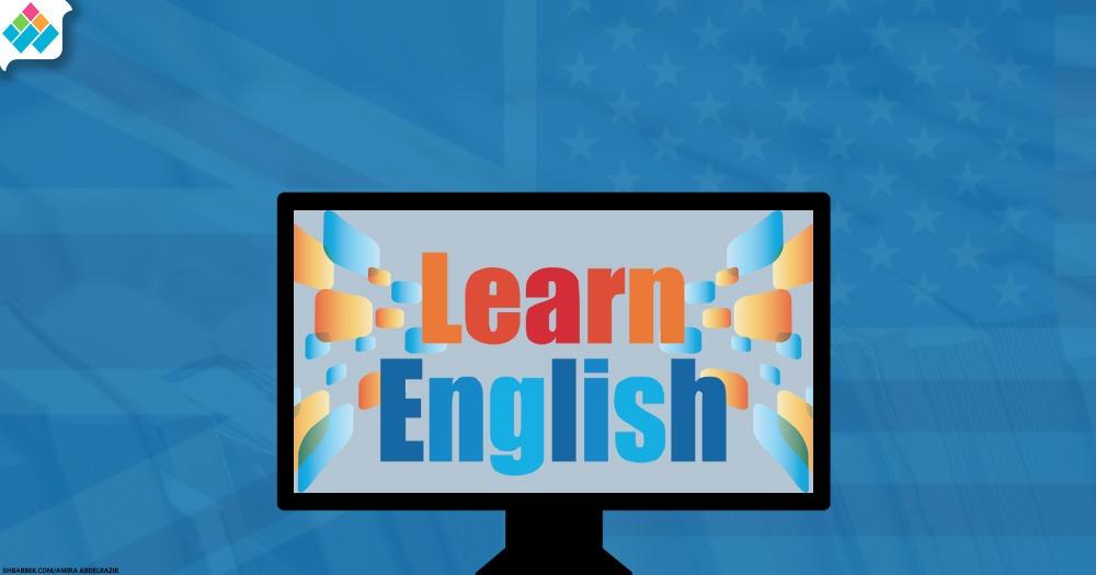 كورسات إنجليزي أونلاين.. طور نفسك واحصل على شهادة معتمدة في أكتوبر