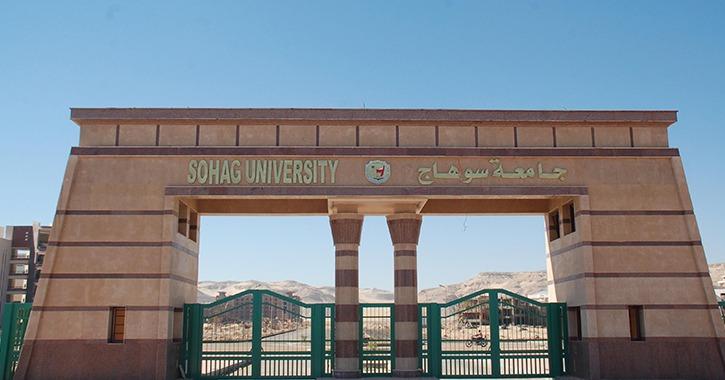 جامعة سوهاج تطلق مشروع «نقدر» لتنمية قدرات الطلاب